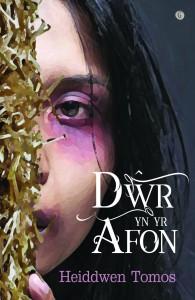 Dwr_yn_yr_Afon